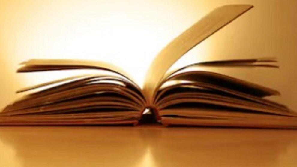 Νέα βιβλία μελών ΔΕΠ
