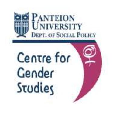 Press Release  Gender and Communities