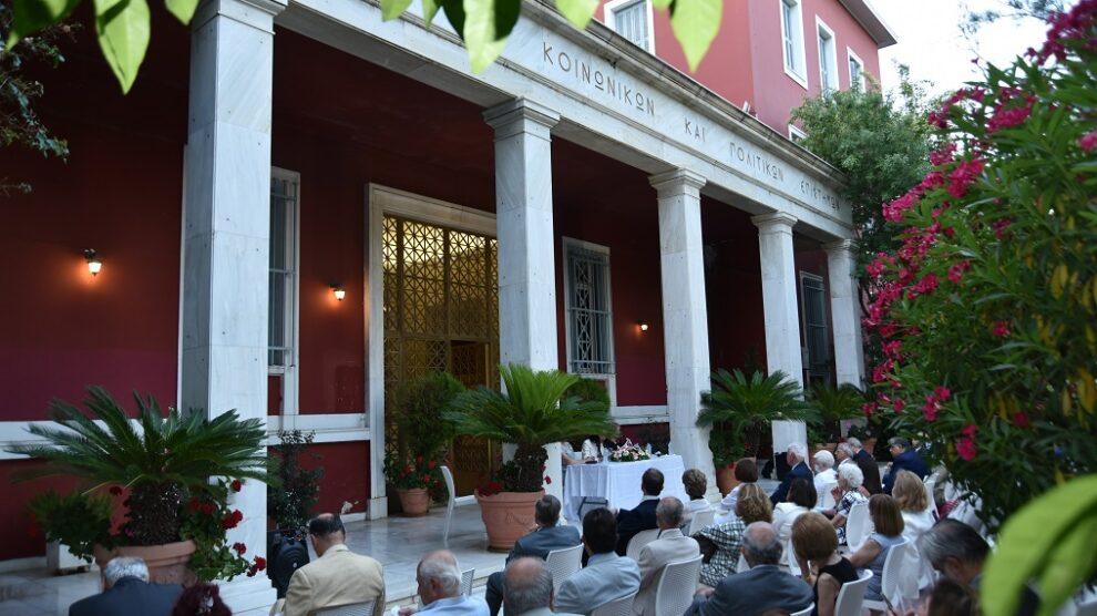 Δελτίο Τύπου – Εκδήλωση σε μνήμη του Γ. Παναγιωτοπούλου