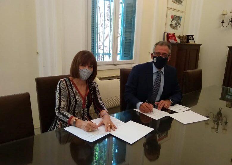 Μνημόνιο συνεργασίας μεταξύ Παντείου Πανεπιστημίου και του Ελληνικού Ιδρύματος Πολιτισμού