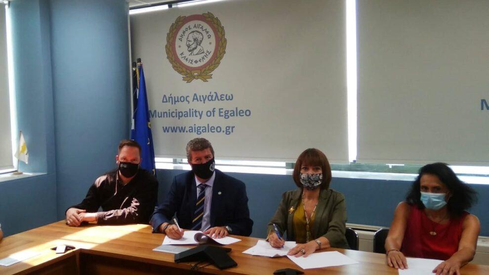 Μνημόνιο Συνεργασίας μεταξύ του Παντείου Πανεπιστημίου και του Δήμου Αιγάλεω